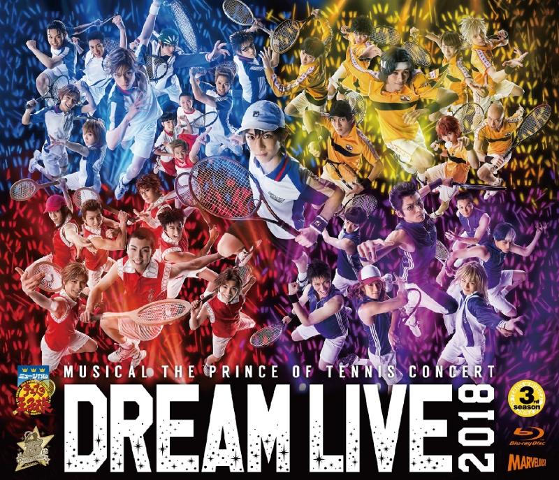 【Blu-ray】ミュージカル『テニスの王子様』 コンサート Dream Live 2018 通常版