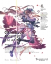 【DVD】TV GRANBLUE FANTASY The Animation 6 完全生産限定版の画像