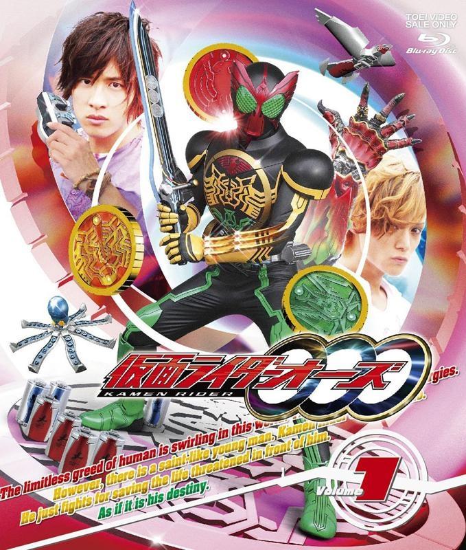 【Blu-ray】TV 仮面ライダーオーズ Vol.1