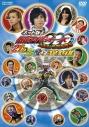 【DVD】仮面ライダーオーズ ALLSTARS 21の主役とコアメダルの画像