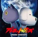 【サウンドトラック】TV プラネット・ウィズ オリジナル・サウンドトラックの画像