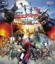 【Blu-ray】劇場版 仮面ライダーディケイド オールライダー対大ショッカー コレクターズパックの画像