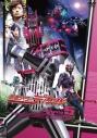 【DVD】TV 仮面ライダーディケイド Vol.5の画像