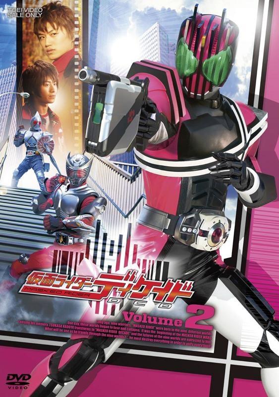 【DVD】TV 仮面ライダーディケイド Vol.2