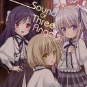 【サウンドトラック】天使の3P! Sound Of Three Angels♪の画像