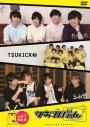 【DVD】TV ツキプロch. Vol.1 特装版の画像
