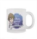 【グッズ-マグカップ】アイドリッシュセブン ねんどろいどぷらす グラスマグカップ 二階堂 大和 White Special Day!の画像