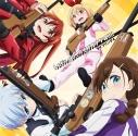 【主題歌】TV ライフル・イズ・ビューティフル OP「Let´s go! ライフリング4!!!!」/ライフリング4の画像