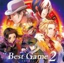 【ドラマCD】アイドルマスター SideM ドラマCD Best Game 2 ~命運を賭けるトリガー~の画像