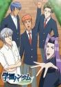 【DVD】TV 学園ハンサムの画像