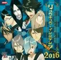 【ドラマCD】ドラマCD スカーレッドライダーゼクス 8 リュウキュウインシデンツ2016の画像