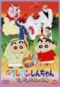 【DVD】映画 クレヨンしんちゃん ブリブリ王国の秘宝の画像