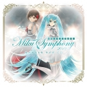 【アルバム】初音ミクシンフォニー~Miku Symphony 2019 オーケストラ ライブ CD 通常盤の画像