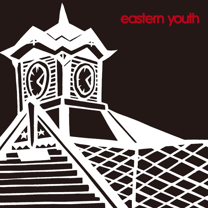 【主題歌】TV ゴールデンカムイ 第二期ED「時計台の鐘」/eastern youth