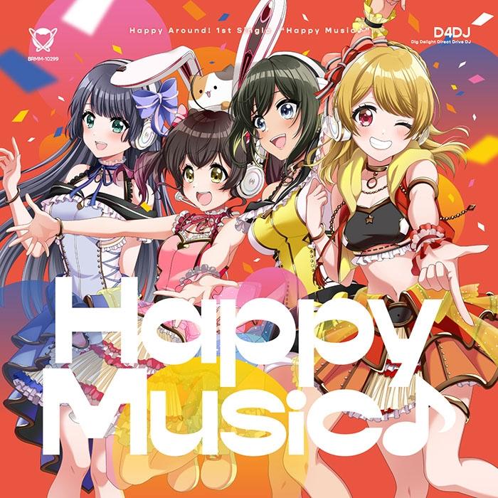【キャラクターソング】D4DJ Happy Around! Happy Music♪ 通常盤