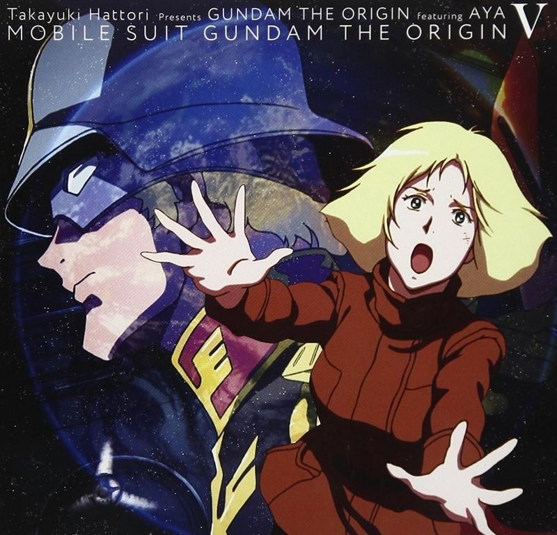 【主題歌】OVA 機動戦士ガンダム THE ORIGIN 激突 ルウム会戦 主題歌「I CAN'T DO ANYTHING -宇宙よ-」