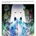 【サウンドトラック】TV Re:ゼロから始める異世界生活 2nd season サウンドトラックの画像