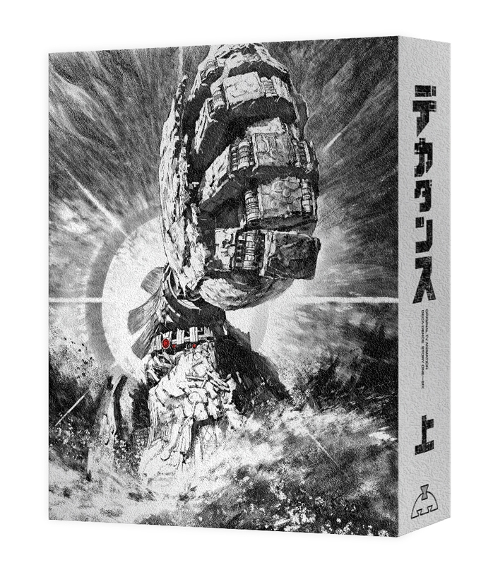 【Blu-ray】TV デカダンス Blu-ray BOX 上巻
