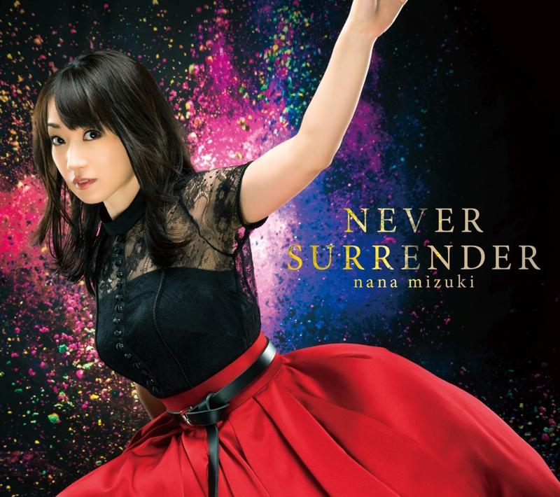 【主題歌】劇場版 魔法少女リリカルなのは Detonation 主題歌「NEVER SURRENDER」/水樹奈々