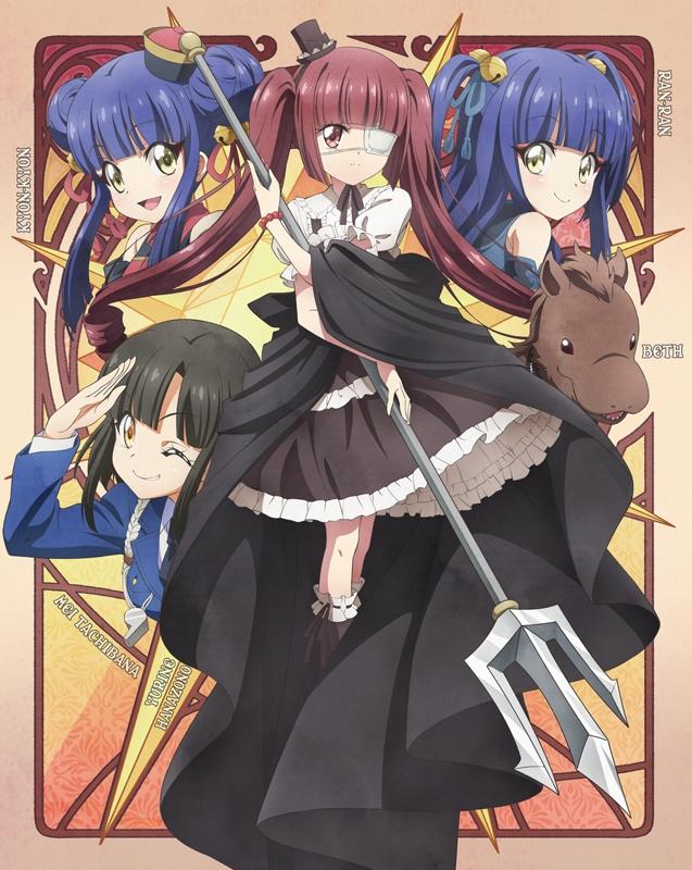 【Blu-ray】TV 邪神ちゃんドロップキック' Vol.3 完全生産限定版