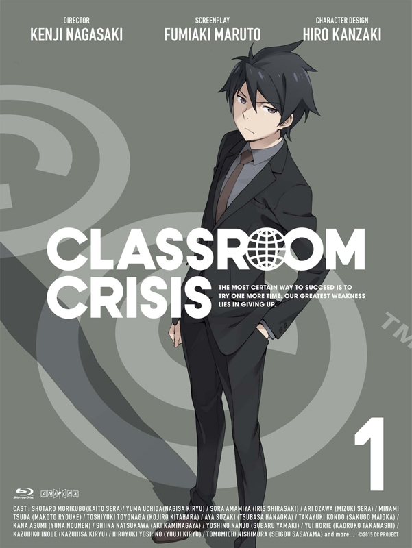 【Blu-ray】TV Classroom☆Crisis クラスルーム クライシス 1 完全生産限定版