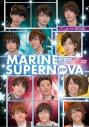【DVD】イベント MARINE SUPERNOVA 2018 アニメイト限定版の画像