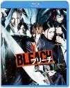 【Blu-ray】映画 実写 BLEACH 通常版の画像