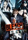 【DVD】映画 実写 BLEACH 通常版