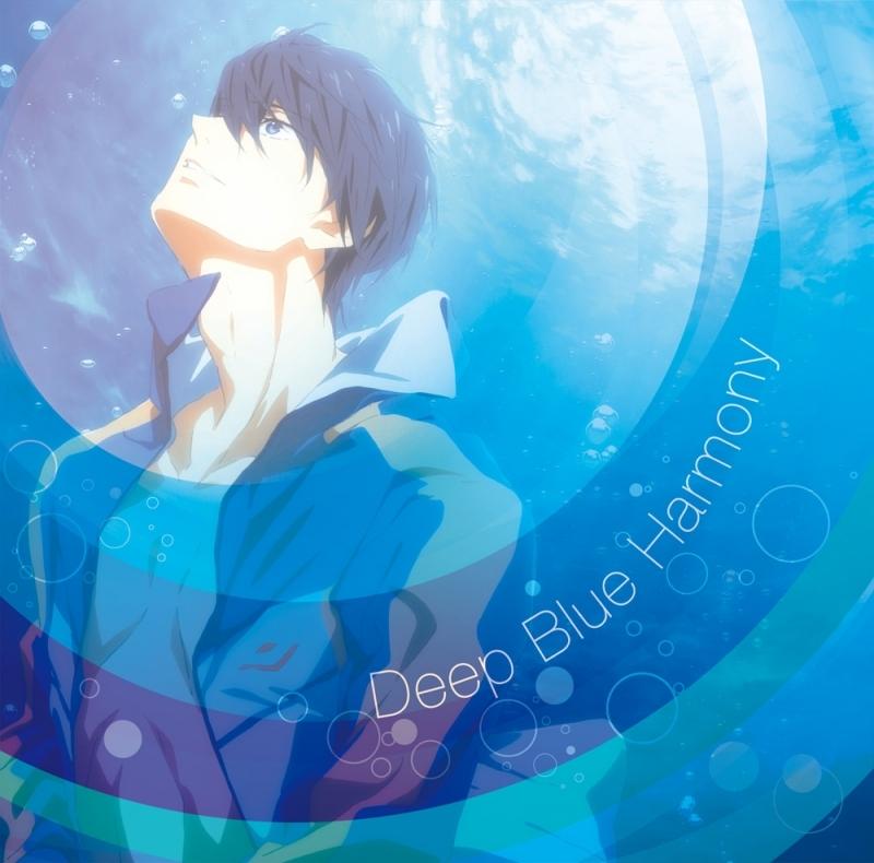 【サウンドトラック】TV Free!-Dive to the Future- オリジナルサウンドトラック Deep Blue Harmony