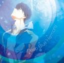 【サウンドトラック】TV Free!-Dive to the Future- オリジナルサウンドトラック Deep Blue Harmonyの画像