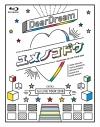 【Blu-ray】ドリフェス! presents DearDream 1st LIVE TOUR 2018「ユメノコドウ」 LIVEの画像