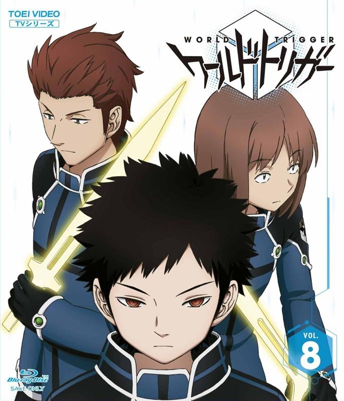【Blu-ray】TV ワールドトリガー VOL.8