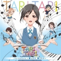 【アルバム】TARI TARI ミュージックアルバム ~歌ったり、奏でたり~の画像