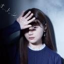 【マキシシングル】尾崎由香/オトシモノ 通常盤の画像