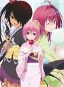 【Blu-ray】TV To LOVEる-とらぶる-ダークネス2nd 第2巻 初回生産限定版の画像