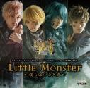 【主題歌】【ツキステ。】2.5次元ダンスライブ ツキウタ。ステージ 第4幕 劇中歌・年少組 Little Monster~僕らは小さき者~の画像