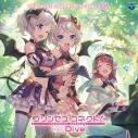 【キャラクターソング】プリンセスコネクト!Re:Dive PRICONNE CHARACTER SONG 18の画像