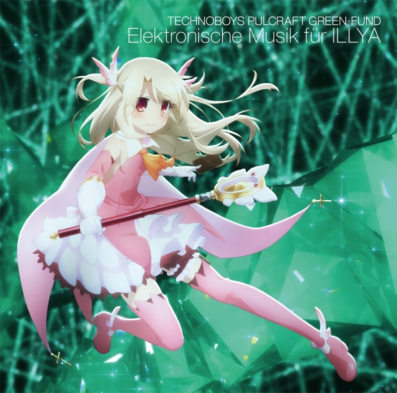 【サウンドトラック】TV Fate/kaleid liner プリズマ☆イリヤ ドライ!! オリジナルサウンドトラック