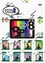 【DVD】Web 8P channel 8 Vol.1の画像
