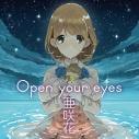 【主題歌】TV Occultic;Nine-オカルティック・ナイン- ED「Open your eyes」/亜咲花 DVD付盤の画像
