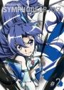 【DVD】TV 戦姫絶唱シンフォギアAXZ 2 初回生産限定版の画像