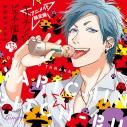 【ドラマCD】ヤリチン☆ビッチ部 4 アニメイト限定盤の画像