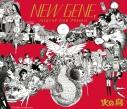 【アルバム】手塚治虫生誕90周年記念 火の鳥 COMPILATION ALBUM NEW GENE,inspired from Phoenixの画像