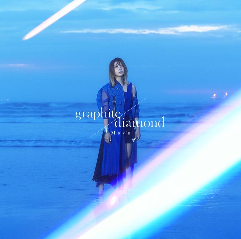 【主題歌】TV アズールレーン OP「graphite/diamond」/May'n アーティスト盤