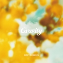 【マキシシングル】BUMP OF CHICKEN/Gravity/アカシア Gravity盤の画像