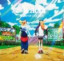 【マキシシングル】BUMP OF CHICKEN/アカシア/Gravity アカシア盤の画像