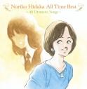【アルバム】日高のり子/Noriko Hidaka All Time Best ~40 Dramatic Songs~の画像