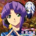 【ドラマCD】TV AYAKASHI Characters Vol.2 牧原和泉 (CV.野川さくら)の画像