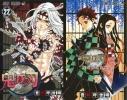 【ポイント還元版(12%)】【コミック】鬼滅の刃 1~22巻+公式ファンブック 鬼殺隊見聞録セットの画像