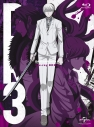 【Blu-ray】TV ダンガンロンパ3 -The End of 希望ヶ峰学園- Blu-ray BOX II 初回生産限定版の画像